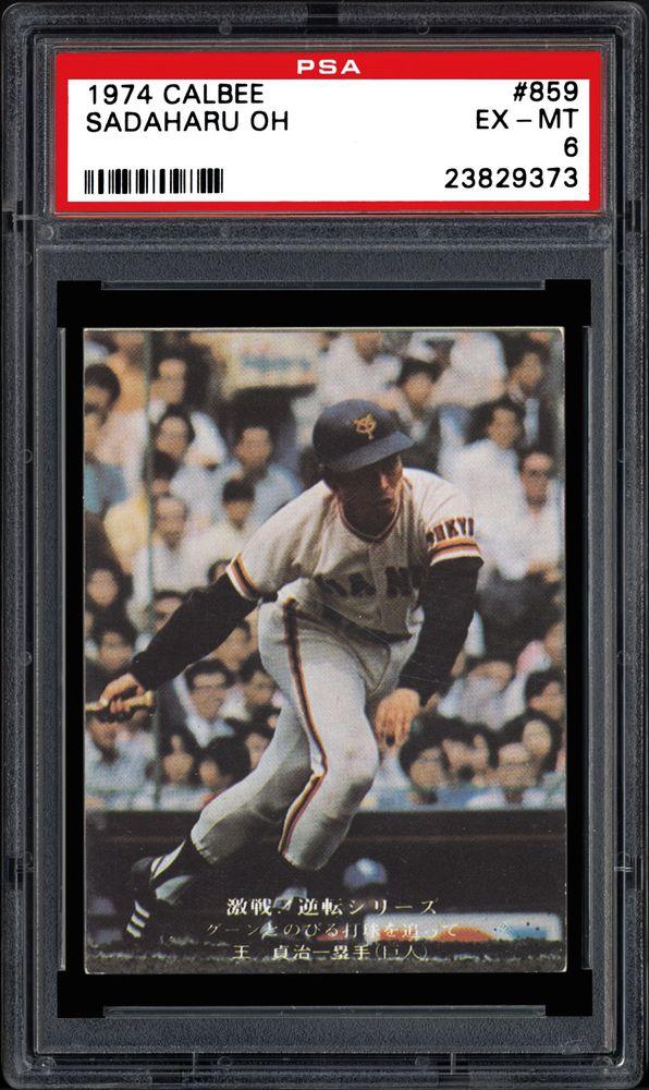 Baseball Cards 1974 Calbee Psa Cardfacts