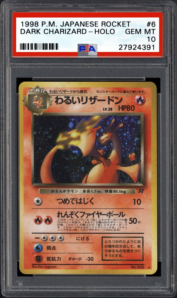 Haikyuu! Vobaka! Card Game HV-02-059 Rare