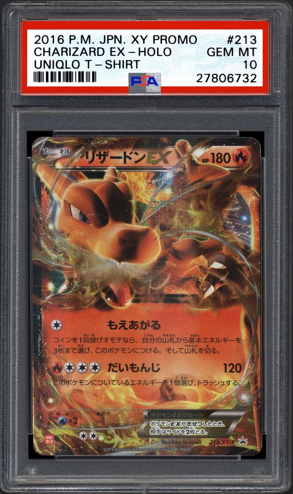 Professor Sycamore XY-P Japanese Event Organizer Promo Pokemon Card LIGHT PLAY